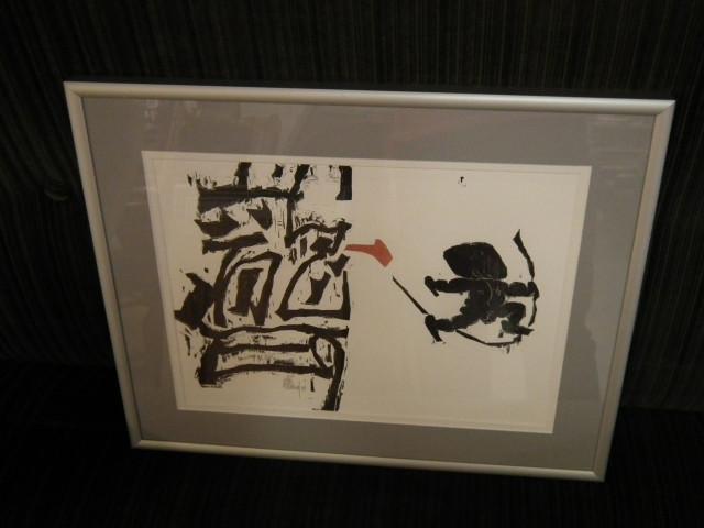 Taulu sign. Ye Xin
