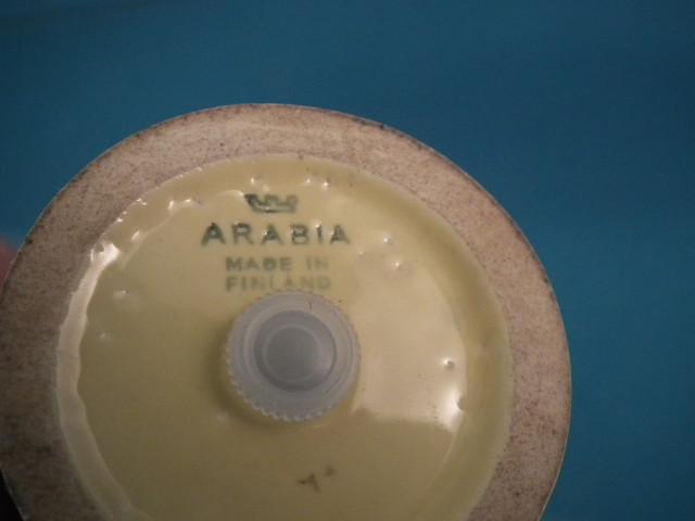 Arabia suolasiroitin ja wanha öljylamppu