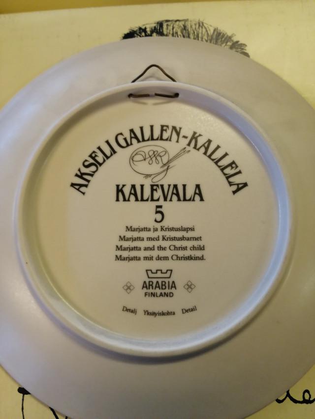 Akseli Gallen-Kallella, Kalevala, Arabia