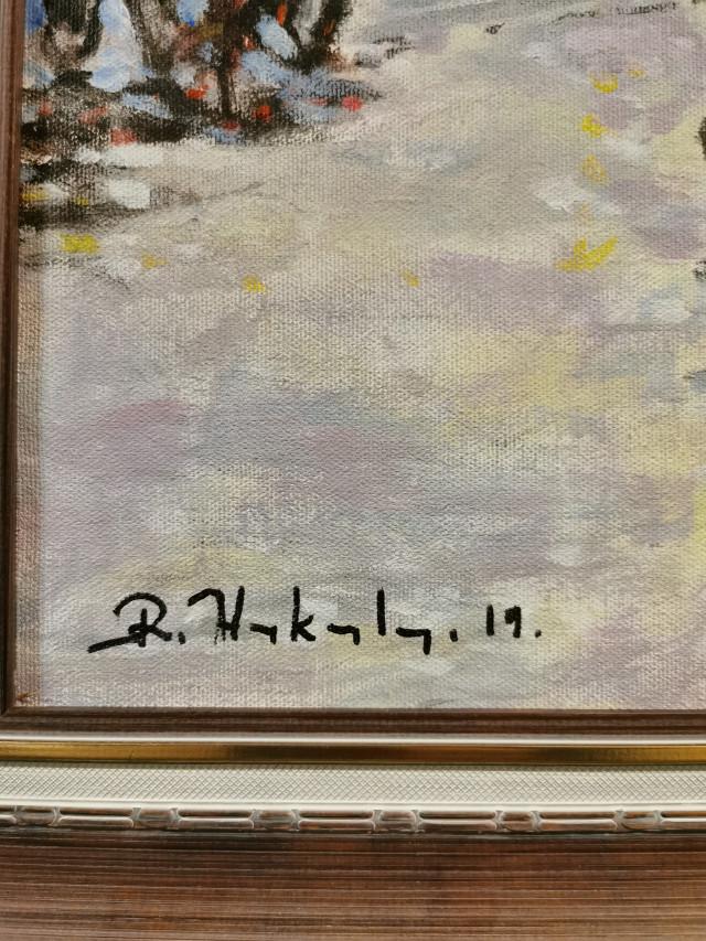 Taulu sign. Reijo Hakala