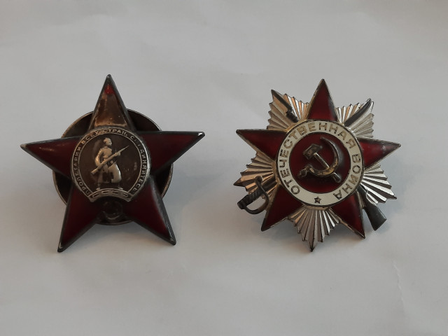 Soviet Union Red Star 1943 ext.