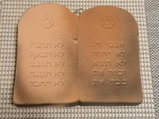 Arabia 10 käskyä, hepreankielinen versio
