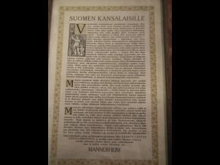 Mannerheim dokumentti
