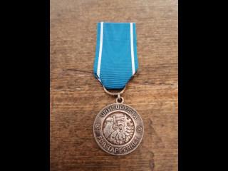 1.Lk Vapaudenmitali 1941 hopeaa