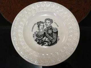 Lautanen 1840 luvulta