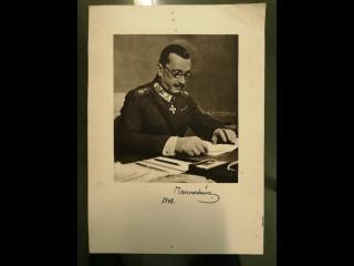 Mannerheim kuva