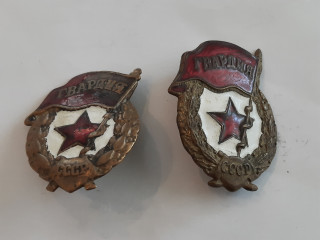 Soviet Union 2 kpl/pieces
