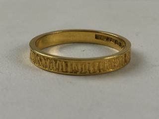 Kultainen Lapponia sormus